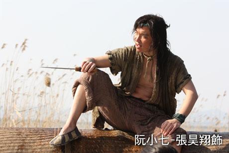 qvod播放器情色电影花和尚_纬来电影台-新水浒传